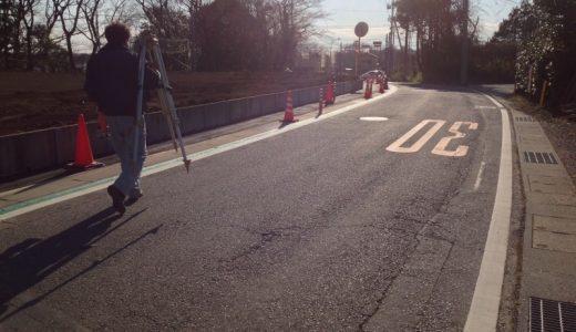 高野小学校通学路の道路改良