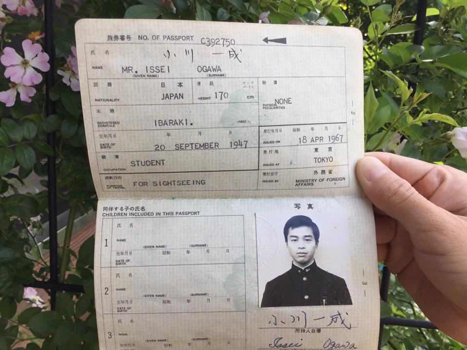 日本国からの出国を証する1967年5月19日。出国港 YOKOHAMA